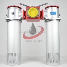 SRFA-250*20F双筒微型直回式回油过滤器