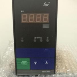 SWP-NS805-020-23-HL自整定PID控制仪