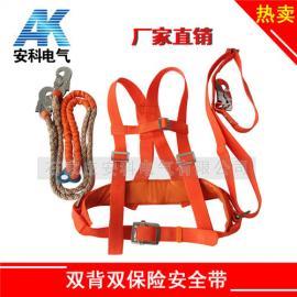 双背双保险安全带 电工安全带