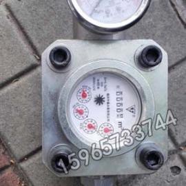 SGS型双功能高压水表厂家