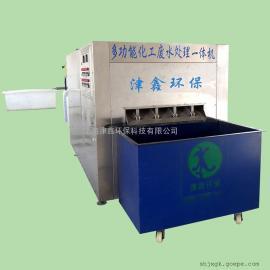 快速净化污水处理一体机