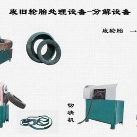 橡胶粉碎磨粉机图片、阳原县橡胶粉碎磨粉机、合英机械(图)