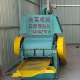 寿县轮胎颗粒生产线,合英机械,轮胎颗粒生产线图片
