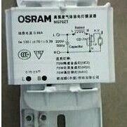 OSRAM GGY400ZT 400w电感镇流器