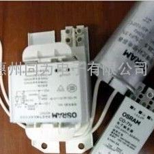 欧司朗 GGY250ZT 镇流器 专用于美标 和汞灯