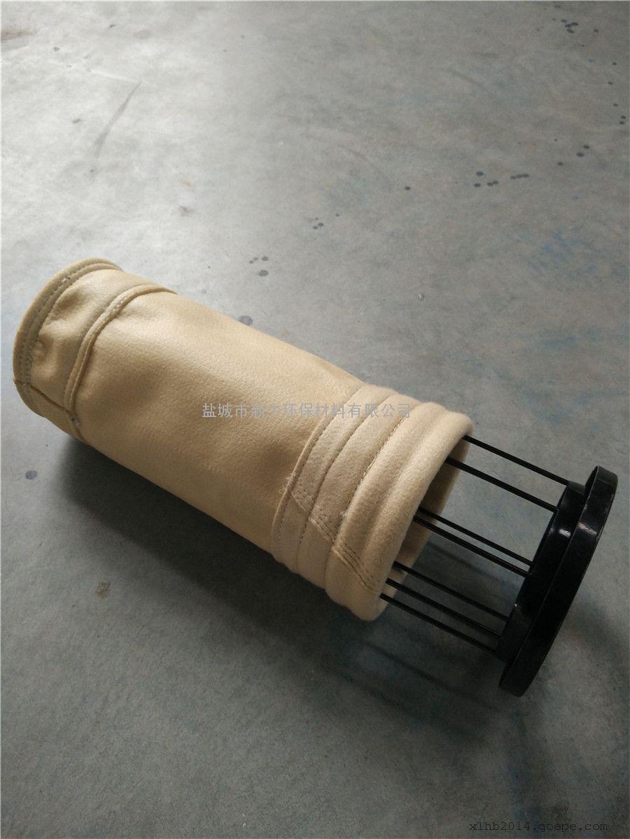 循环硫化床锅炉除尘袋厂家