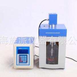 JY92-IIN超声波细胞破碎仪10W-650W