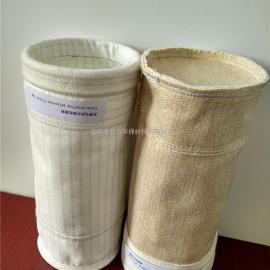 煤粉烘干机除尘布袋滤袋厂家