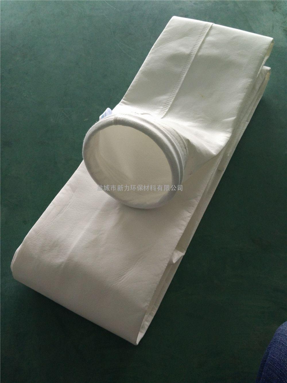 水煤浆烘干机除尘布袋收尘袋厂家新力环保