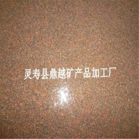 石家庄贵妃红石材厂家 灵寿县贵妃红石材价格 贵妃红荔枝面园林地