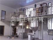 食用油生产设备|食用油加工设备