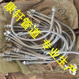 U形螺栓_A1U形螺栓_U型管卡