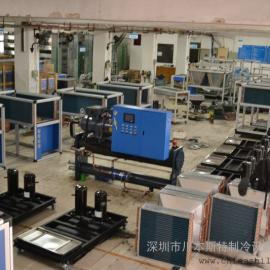 一体式工业制冷机
