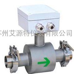 LDE卡箍型电磁流量计