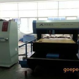 限时促销1000瓦AL1218-CO2奥松板激光刀模切割机