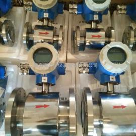 供热站管道热水流量计 高精度电磁流量计