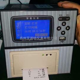 AYT3100无纸记录仪