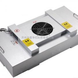 湖南FFU空气过滤器 电子车间高效洁净风机过滤单元