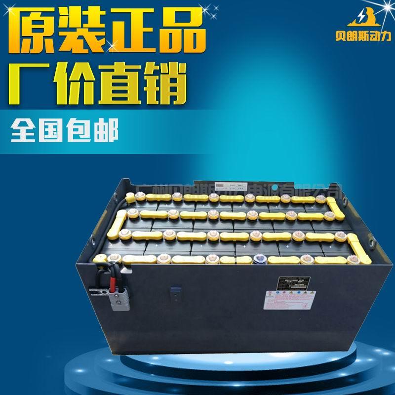 天能电池加水图解步骤