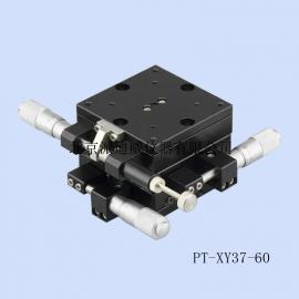 PT-XY37 XYθ轴平移台 多维线性位移台 手动多维组合台