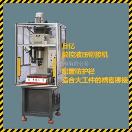 10吨数控液压铆接机 精密铆接机 大工件铆接