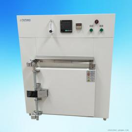 充氮高温烘箱 工业干燥箱烤箱HD-100B