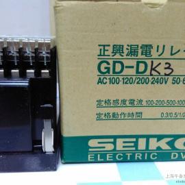 正兴CD-C零序电流互感器