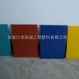 超高分子量聚乙烯板UHMWPE板耐磨PE板
