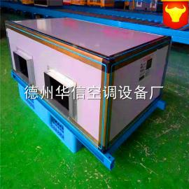 实用新型防冷桥式吊顶新�L�C组 远程射流空调机组 卧式全热回收