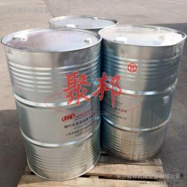 800600031英格索兰螺杆机专用优质冷却剂170kg