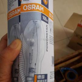 osram欧司朗 HQI-E 150W透明金卤泡