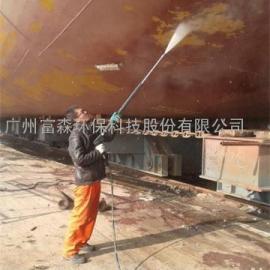 北京滨州舶除锈除漆高压洁肤机