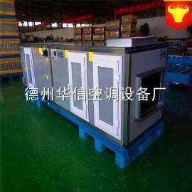 防冻型超薄式吊顶吊挂新风空调机组 吊装式新风加热机组生产厂家