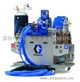 GRACO(固瑞克)HFR液压固定比例聚氨酯处理系统