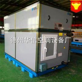 组合式空调机组 吊顶式新风机组 转轮式热回收机组 远程射流机组