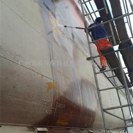 北京征途舶公用高压洁肤机 舶表面上除漆除锈公用高压洁肤机