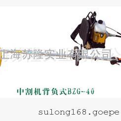 日本川崎BZG-33中割机 背负式茶园中割机BZG-43