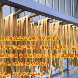 腐竹机器生产技术,河北唐山腐竹机器,宏大科创全自动腐竹机图片
