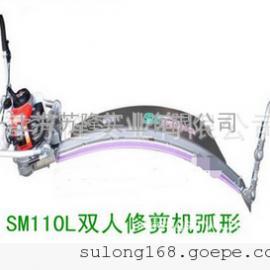 川崎SM110L采茶机,绿篱机双人弧形修剪机、茶叶修枝剪枝机SM110L