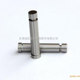 【天津浮升销】厂家专业加工SKD11浮升销 两用销