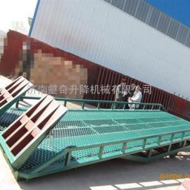 移动式登车桥,壑奇专业,液压移动式登车桥