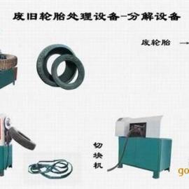 轮胎颗粒生产线厂家、濉溪县轮胎颗粒生产线、合英机械(图)