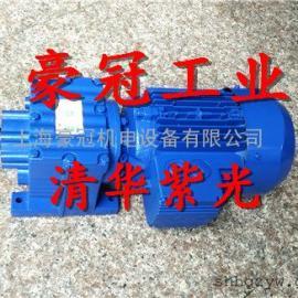 中研紫光减速机,RC167硬齿面减速机