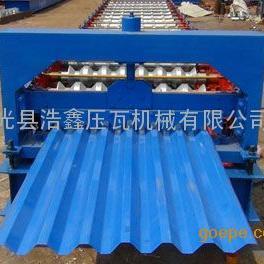 浩鑫750型全自动彩钢压瓦机