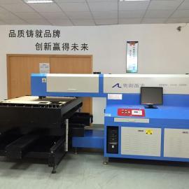 全国领先销售600瓦AL-1218相框单头激光刀模切割机
