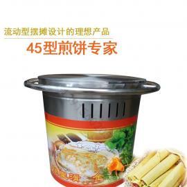 杂粮煎饼机 山东杂粮煎饼机 转煎饼炉子