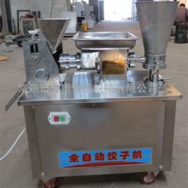 饺子机 包饺子机 全自动饺子机 速冻饺子机