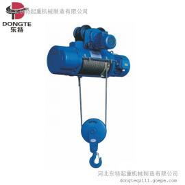 单速电动葫芦厂家河北1吨CD1钢丝绳电动葫芦东特