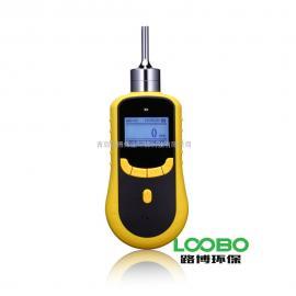 厂家直销华东连云港现货供应LB-BZ泵吸臭氧(O3)气体检测仪价格
