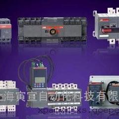 ABB双电源DPT160-CB011系列